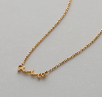 Bryan Anthonys Necklace - Go With The Waves (Gold)