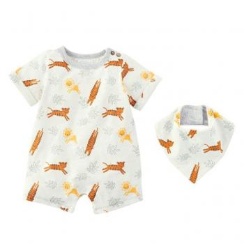 Mudpie Lions and Tigers Shortall with Bib