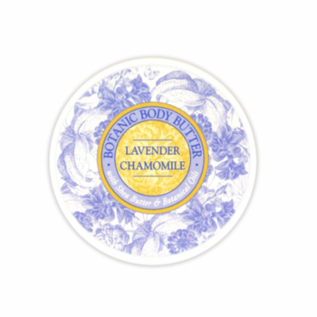 Lavender Chamomile Pampering Products