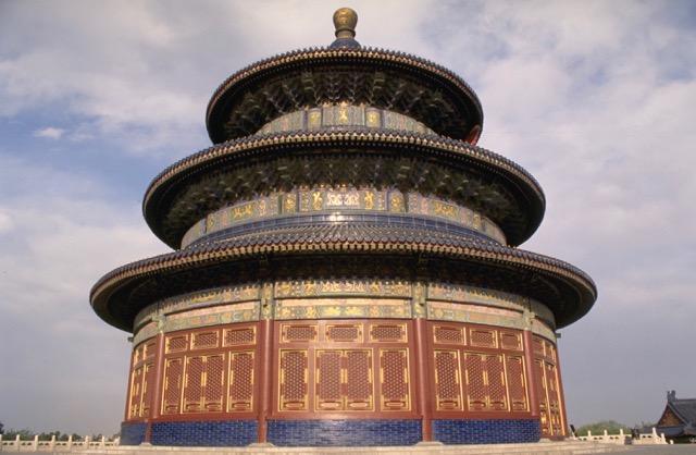 China.1